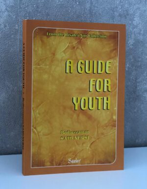 A Guide For Youth